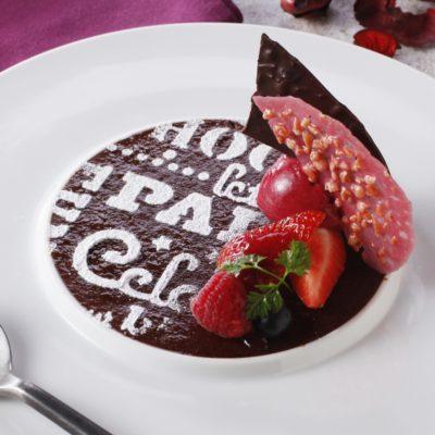 チョコレートブリュレ
