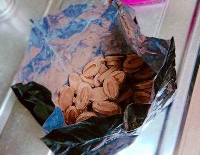 ジヴァラ・ラクテ ミルクチョコレート