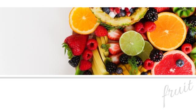 フルーツ系レシピ