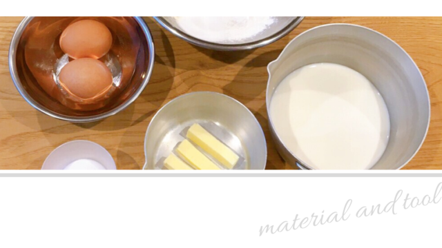 製菓材料・道具